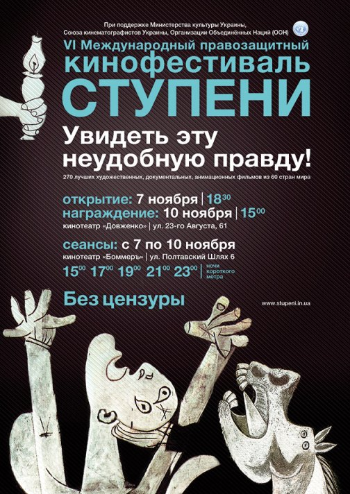 plakat2013hark